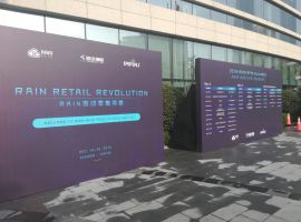 7iD beim RAIN Alliance Meeting 2018 in China